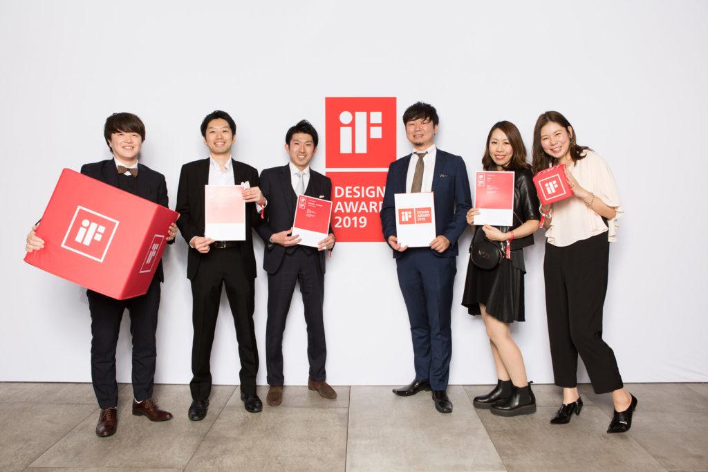 iFデザイン賞2019授賞式 |サンワカンパニーオフィシャルブログ