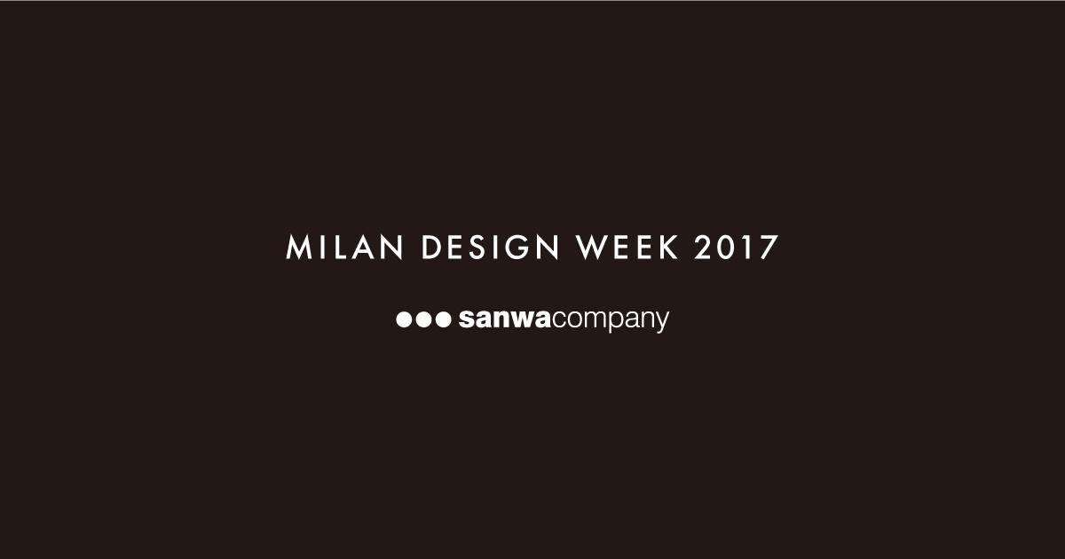 Milan design week 2017 sanwacompany for Milan design week 2017